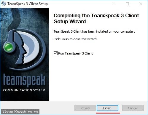 Установка TeamSpeak 3 Client завершена