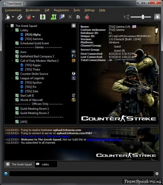 Тема Counter-Strike Source 1.5