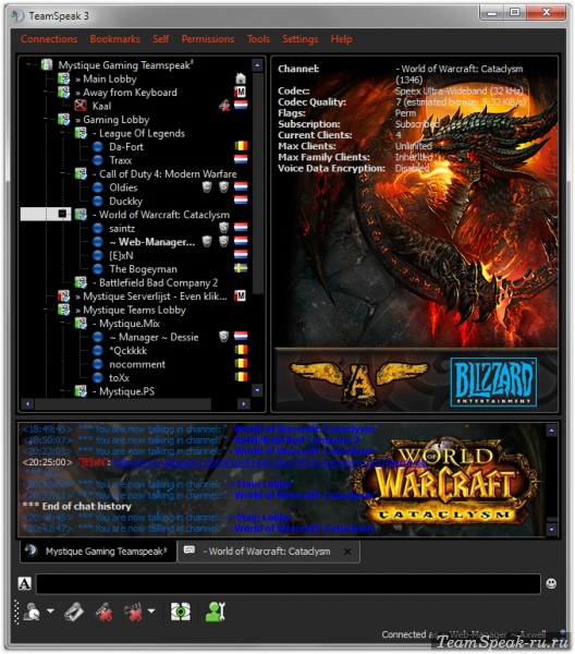 Тема World of Warcraft: Cataclysm 1.0